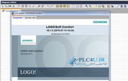 نرم افزار LOGO! SOFT COMFORT V8.1